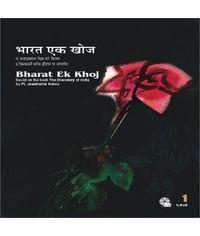 Bharat Ek Khoj
