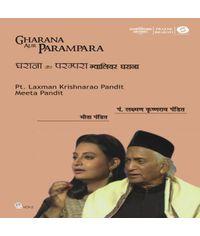 Gwalior Gharana  Vol 2