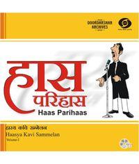 Haas Parihaas  Vol 1