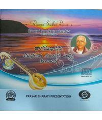 Emani Sankara Sastry (Veena Recital)