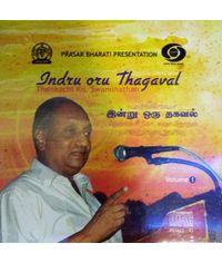 Indru Oru Thagaval Thenkatchi Ko, Swaminathan (Vol-1)