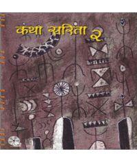 Katha  Sarita  Vol 2