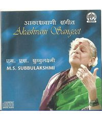 M.S. Subbulakshmi  Vol 2