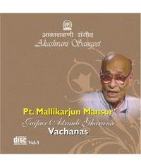 Mallikarjun Mansur  Vol 3