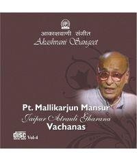 Mallikarjun Mansur  Vol 4