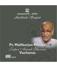 Mallikarjun Mansur (Vol.5)