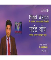 Mind Watch Health Series