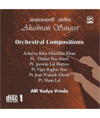 ORCHESTRAL COMPOSITIONS VOL 1