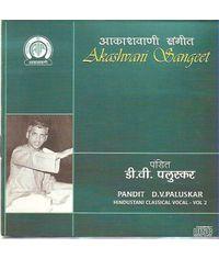 Pandit D.V. Paluskar Vol 2
