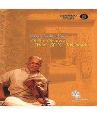 T N Krishnan  Vol 1