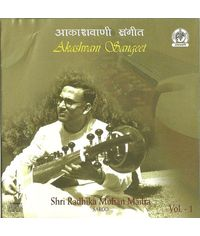 Shri Radhika Mohan Maitra  Vol 1