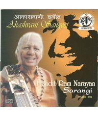 Pandit Ram Narayan  Vol 1