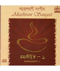 RAMYAGEETI  Vol-1 Bengali Light