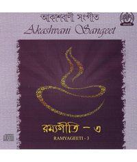 RAMYAGEETI Vol-3 Bengali Light