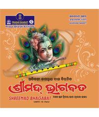 Shreemad Bhagabat (Canto-10-Part-2)
