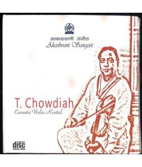 T  Chowdiah