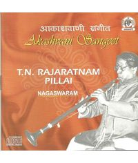 Tiruvaduturai N  Rajarathnam Pillai