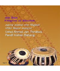 Filigree of  Rhythm Tabla Vol 1