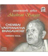 Chembai Vaidyanathan Bhagvatar