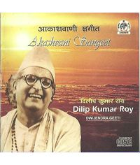 Dilip Kumar Roy