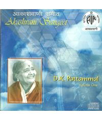 D.K. Pattammal Vol 1