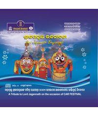 Shri Jagannath Bhajanavali Vol 4