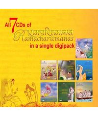 Ramacharitmanas Complete Set of 7 ACDs