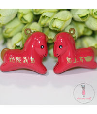 Baby Horse Bell - Carrot Red