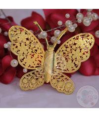 Flower Sillhouette Butterfly