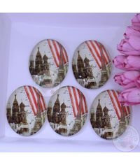 Oval Glass Cabochon - Vintage Tower