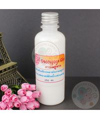 Decoupage Glue - 250 ml