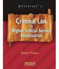 Criminal Law for Higher Judicial Service Examination, (Reprint)