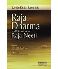 Raja Dharma with Lessons on Raja Neeti, 2nd Edn. 2011 (Reprint)