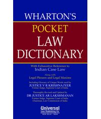 Pocket Law Dictionary with Exhaustive Reference to Indian Case Law, 16th Edn. 2013 (Pocket) (Reprint)