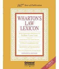 Law Lexicon  With Exhaustive Reference to Indian Case Law. (167th Year of Publication) 16th Edn. with FREE CD,