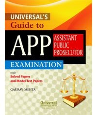 Universal's Guide to APP (Assistant Public Prosecutor) Examination with Solved Papers & Model Test Papers