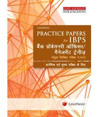 LexisNexis Practice Papers for IBPS PO/MT (Hindi), Common Written Examination (CWE) - For Preliminary & Main Examination