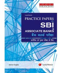 LexisNexis Practice Papers for SBI & Associate Banks (Hindi) - Bank Clerk Examination for Preliminary and Main Emamination