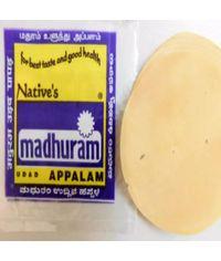 Appalam Madhuram  (250 g)