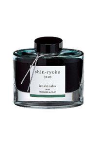 Pilot Ink Bottle 50-Shr Shin-Ryoku 50 Ml Deep Green