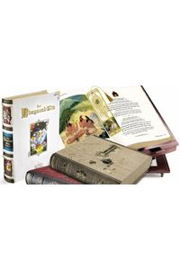 Premium Edition Of Bhagavad Gita From Nightingale