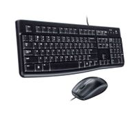 Logitech Combo MK120 for Business