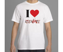 I Love Darbhanga T-Shirt (White) Mithila Painting  Hindi