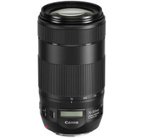 Canon EF 70-300mm 1:4-5.6 IS II USM