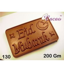 Eid Mubarak-Chocolate Mould