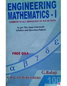 Engineering Mathematics 1 | G.Balaji