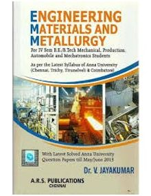 Engineering Materials and Metallurgy | Jayakumar