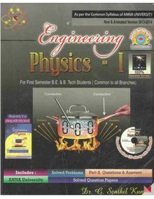 Engineering Physics 1 | G.Senthilkumar