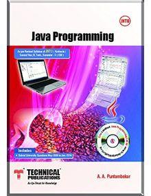 Java programming   Puntambekar