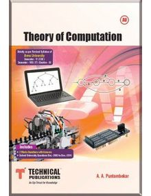 Theory Of Computation |A.A.Puntambekar